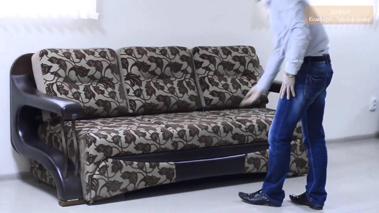Tādu dīvānu vēlētos katrs. Ģeniāls izgudrojums!