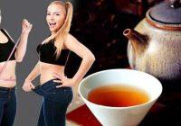 Esmu izmēģinājusi šo tēju no trīs sastāvdaļām: pēc 7 dienām mans viduklis bija par 8 cm šaurāks!  Neticami rezultāti!