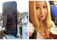 Kapa telefons. Kāpēc 25 gadus vecajai Ufas iedzīvotājai tika uzstādīts kapakmens iPhone 6 veidolā