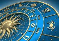 5 zodiaka zīmes, kuras pēc astrologu domām nākotnē būs bagātas