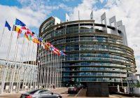 Terorisma apkarošana: Eiropas Parlaments apstiprina priekšlikumus jaunai ES stratēģijai