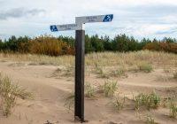Pašvaldībām arī turpmāk jāapsaimnieko savā teritorijā esošās piejūras pludmales