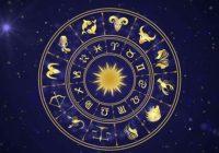 Kas sagaida jūsu Zodiaka zīmi 2020. gadā. Pilns horoskops