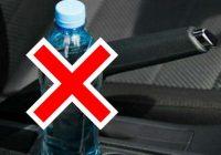 Kāpēc jums nevajadzētu atstāt automašīnā ūdens pudeli?